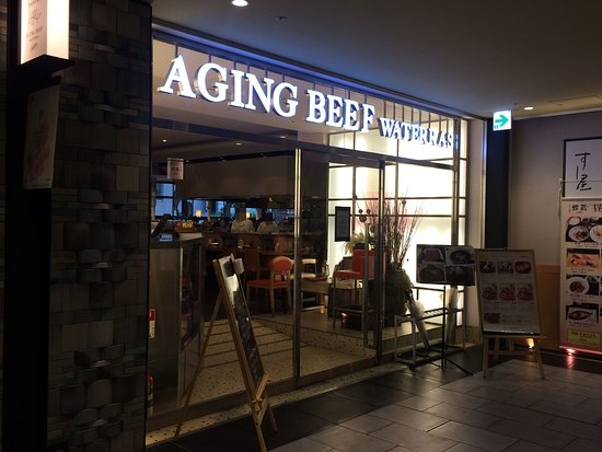 Aging Beef Waterras: 店舗外観