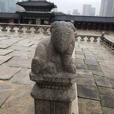Παλάτι Gyeongbokgung Φωτογραφία