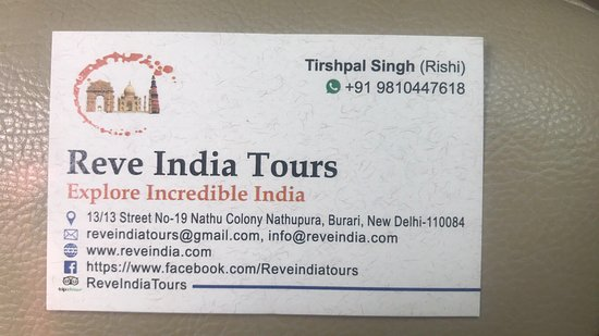 Reve India Tours