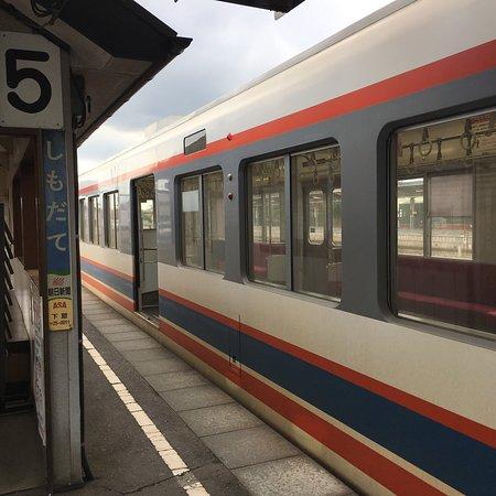 Chikusei, Japan: photo2.jpg