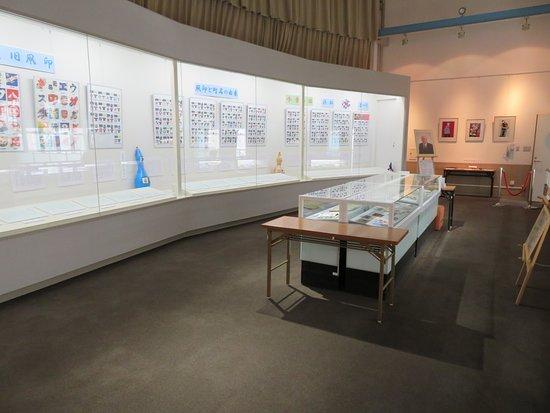 Hamamatsu Literary Museum
