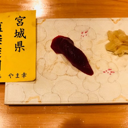 Bilde fra Ozaki Yukitaka