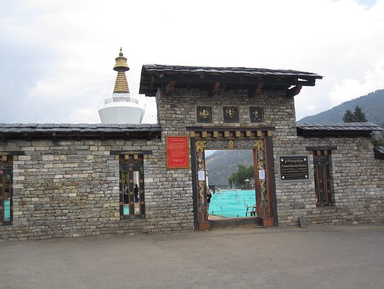 Thimphu Chorten (Memorial Chorten): Entrance of the National Memorial Chhorten, Thimphu, Bhutan