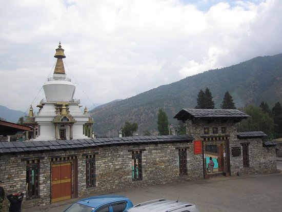 Thimphu Chorten (Memorial Chorten): The National Memorial Chhorten, Thimphu, Bhutan