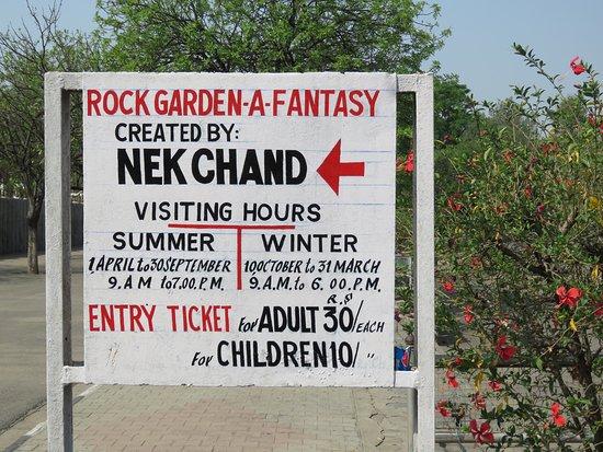 Ο Κήπος των Βράχων του Chandigarh: About