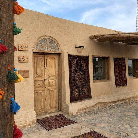 Mesr, Irã: Rohab Guest House