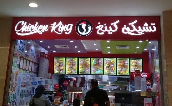 الفروانية, الكويت: Salam Mall Branch