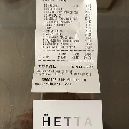 Hetta Cuisine Φωτογραφία