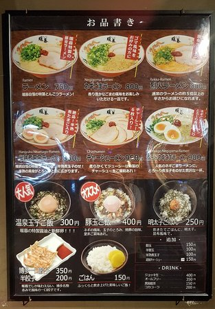 Good ramen....but be prepared to queue