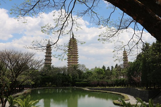 Three Pagodas reflection Park Εικόνα