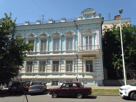 Pushkin Street (Pushkinskaya ulitsa): улица