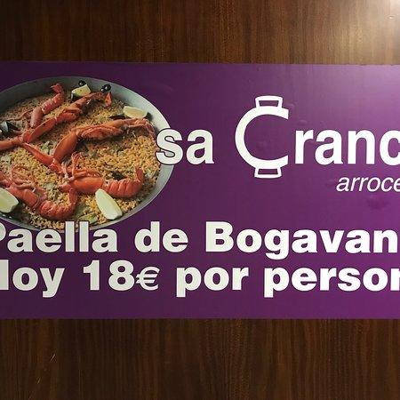 Sa Cranca Φωτογραφία