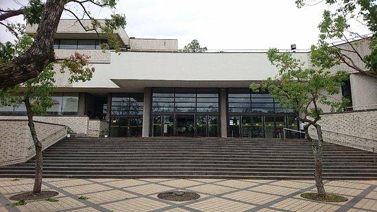 Wakayama Municipal Auditorium