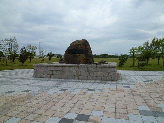 Kashiwazaki Foto