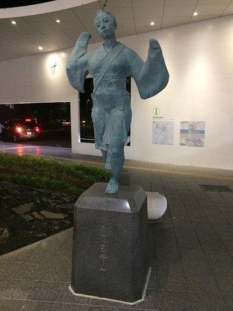 Otemoyan Statue