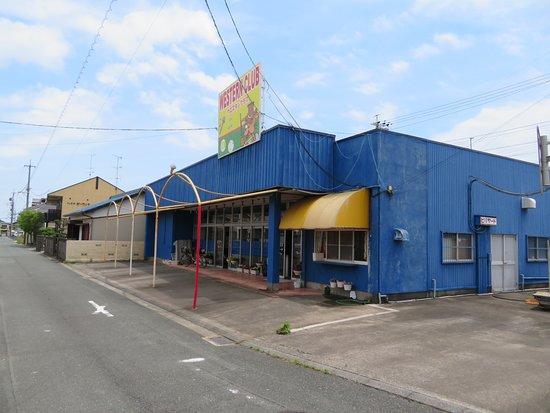 Western Club Maisaka
