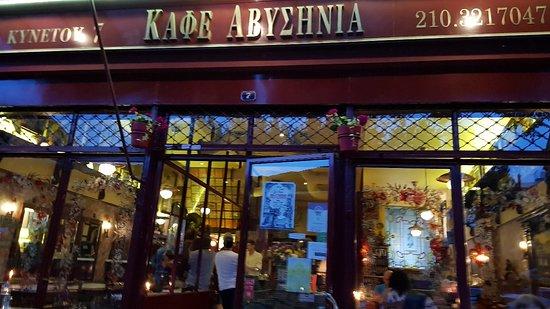 Cafe Avissinia : 20180519_203835_large.jpg