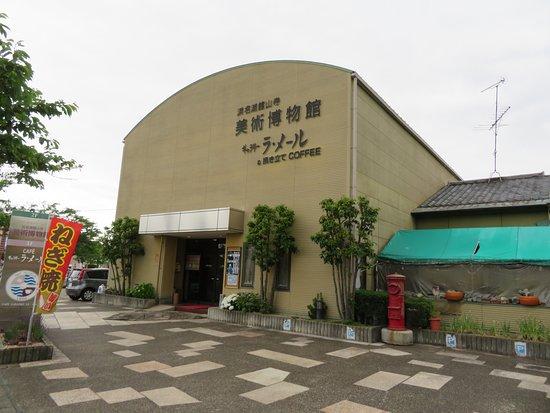 Lake Hamana Kanzanji Art Museum