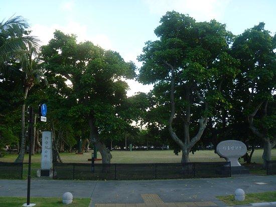 Ogamiyama Park
