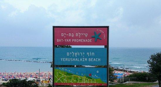 Spat Beach, Hotels in Rishon Lezion
