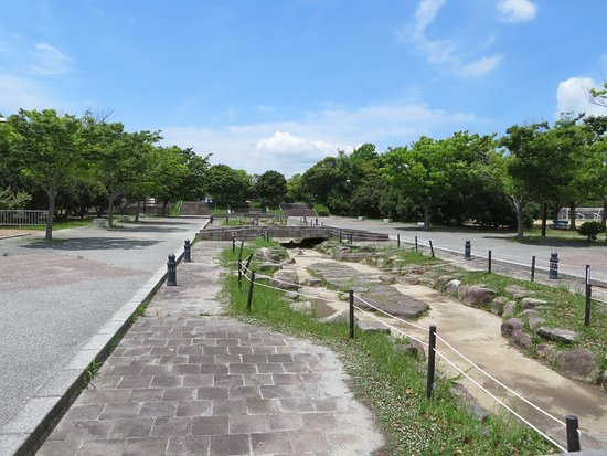 Yuto Park