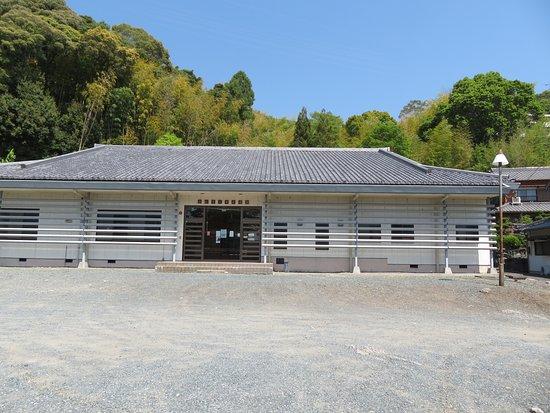 Hamamatsu City Athletic Association Tenryu Branch