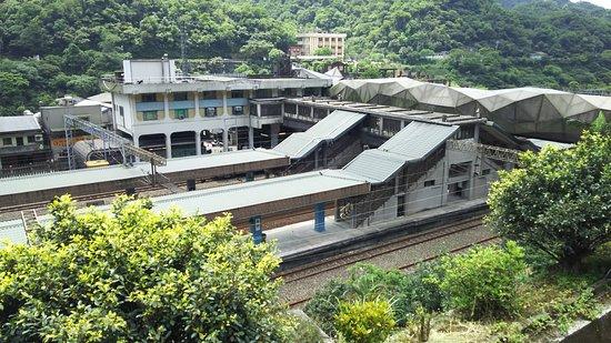 Cat Village Houtong: 猴硐駅舎