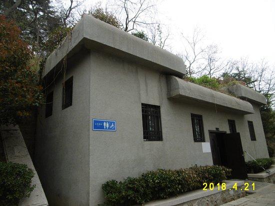 Qingdaoshan Park