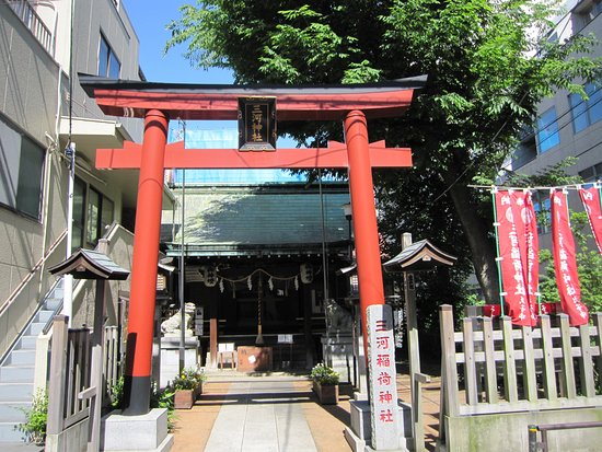 Mikawa Inari Shrine