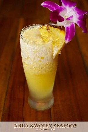 Krua Savoey Seafood Restaurant: Pineapple Juice