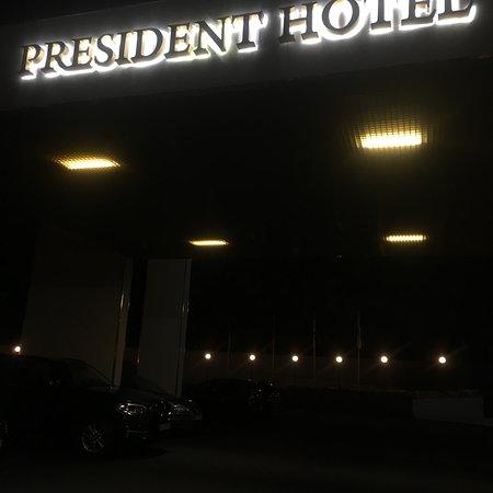 President Hotel: photo1.jpg