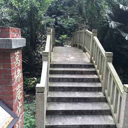 Wanfoan Trail