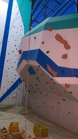 Kathmandu Sport Climbing Center