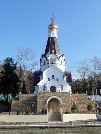 Храм Cв. Феодора Ушакова