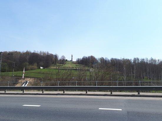Peremilovo, Ρωσία: Вид на высоту с шоссе