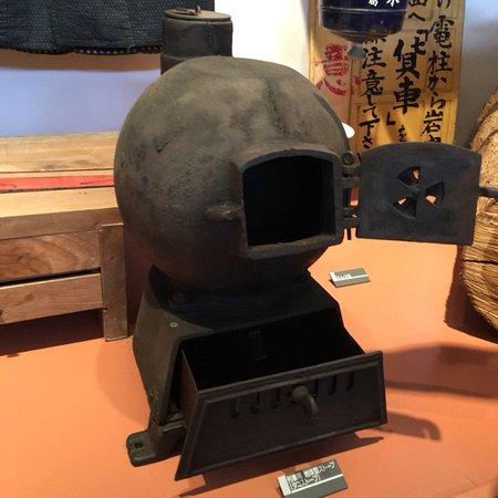 Kakashi Furusato-kan Museum: photo3.jpg