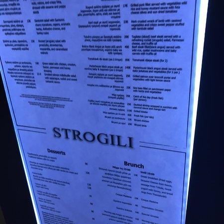 Strogili Restaurant: Mexican Sundae