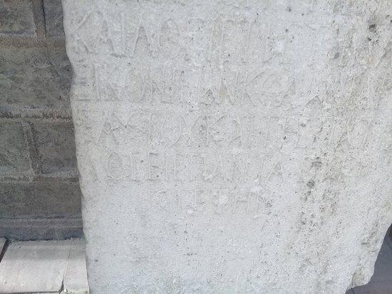 Konya Archaeological Museum: 20180520_095223_large.jpg
