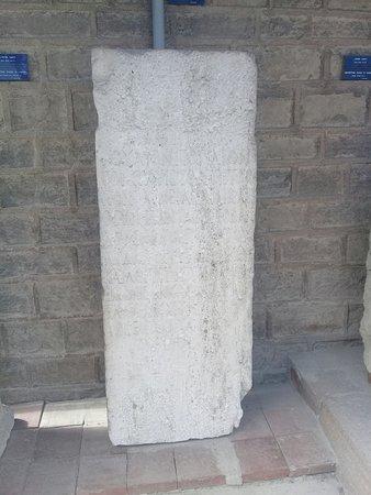 Konya Archaeological Museum: 20180520_095218_large.jpg