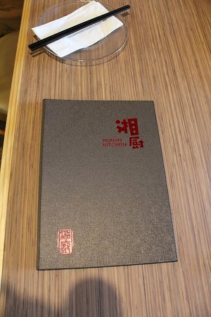 Hunan Kitchen Chinese Cuisine: Menu