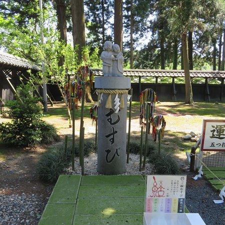 Chichisugi in Iwakura