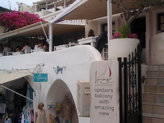 Argo Restaurant: Entrance to restaurant