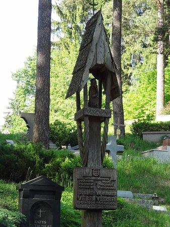 Antakalnis Cemetery: Puinen erikoisuus