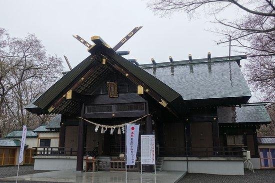 Chitose Shrine