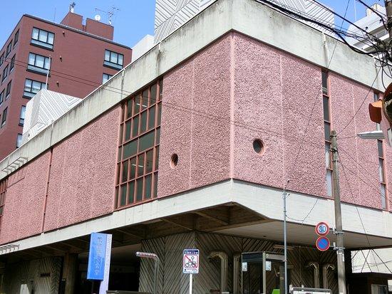 Musashino Kokaido