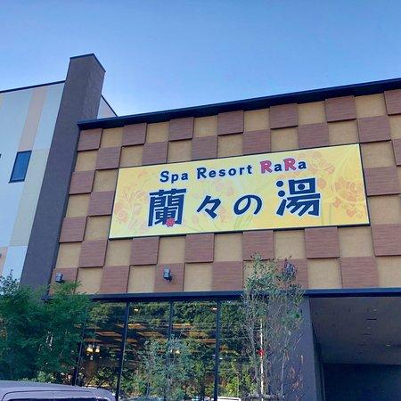Chiba, Japón: 店舗外観