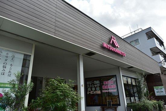 Mitsui Onnetsu Showroom Karada Onnetsu Salon