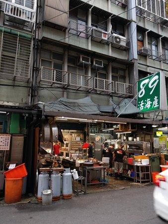 89 Fresh Seafood Restaurant Görüntüsü