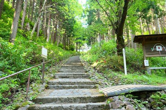 Hachiyozan-Tendaiji Temple