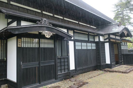 Onozaki House
